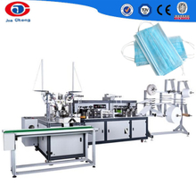 Automatic Non-woven Disposable Medical Face Mask Machine